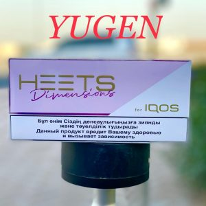 Iqos heets yugen dimensions in abu dhabi
